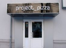 Project_pizza